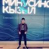 Husrav, 21, г.Ташкент