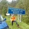 Евгений, 46, г.Онега