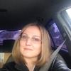 Екатерина, 27, г.Екатеринбург