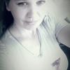 valentina, 28, Lyskovo