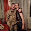 ЮРІЙ, 25, г.Стрый