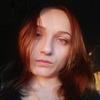 Nadejda, 27, Horlivka