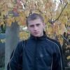 Максим, 28, г.Вешенская