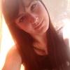 Алина, 21, Донецьк