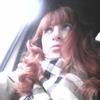 Наталья, 29, г.Старый Оскол
