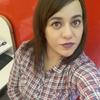 Алина, 24, г.Саратов
