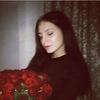 Милена, 21, г.Екатеринбург