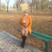 Виктория Гребенюк 50 Стаханов