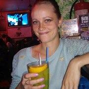 Анна, 21