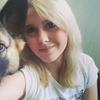 Анна, 24, г.Калининград