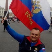 Константин, 46 лет, Телец, Сергиев Посад