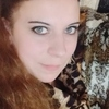 Nika, 30, Palekh