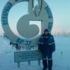 эдуард, 49, г.Юрюзань