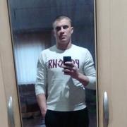 Серега 29 Кемерово