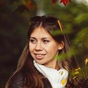 Наталья 30 Краснодар