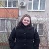 Славянка, 28, г.Раменское
