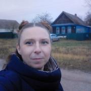Яна 31 Гусь-Хрустальный