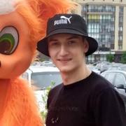 коля 18 Волгоград