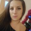 Дарья Цупко, 30, г.Кропоткин