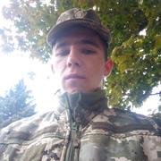 Денис 19 Киев