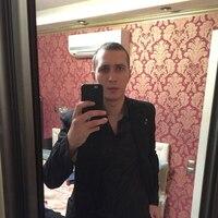 Дима, 28 лет, Дева, Москва