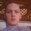 Александр, 28, г.Адрар