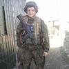 Алекс, 37, г.Вешенская