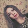 Снежана, 19, г.Стамбул