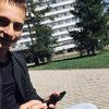 егор, 19, г.Иркутск