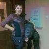 Алексей, 34, г.Илек