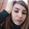 Карина, 17, г.Доброполье