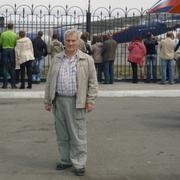 Таинственный незнаком 82 Петропавловск-Камчатский