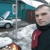 Александр, 24, г.Коломна