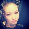 Аня Ковтонюк, 21, Хмельницький