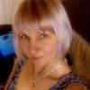 Natalya, 45, Belaya Tserkov