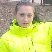 Юлия 23 Таганрог