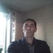 Артур 46 Кандалакша