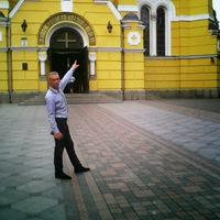 Виталий Шереметьев, 36 лет, Весы, Киев