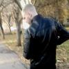 Станислав, 20, г.Кривой Рог