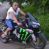 Vlad, 27, Кропивницький
