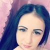 Светлана, 20, г.Одинцово