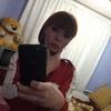 Екатерина, 40, г.Каменское