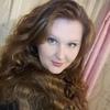 Ledi Natali, 27, Yuzha