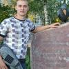 Aleksandr, 31, г.Бийск