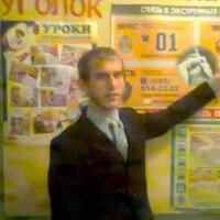 Андрей, 24 года, Лев, Сухиничи