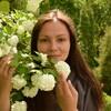 Аида, 29, г.Казань