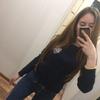 Диана, 18, г.Хабаровск