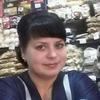 ОКСАНА, 33, г.Миасс