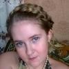 Мария, 16, г.Новозыбков