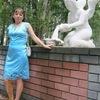 Елена, 33, г.Пильна